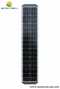 40W LED All In One Solar Light(INH-40)