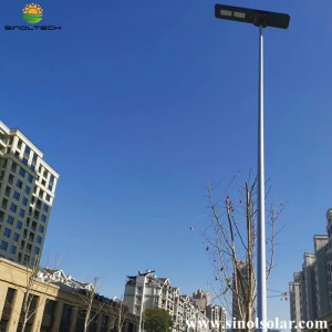 60W LED All In One Solar Light(INH-60)