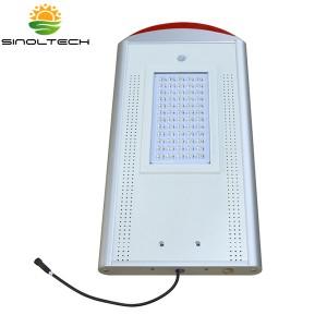 Split Type 50W,60W,80W LED Integrated Solar Lamp