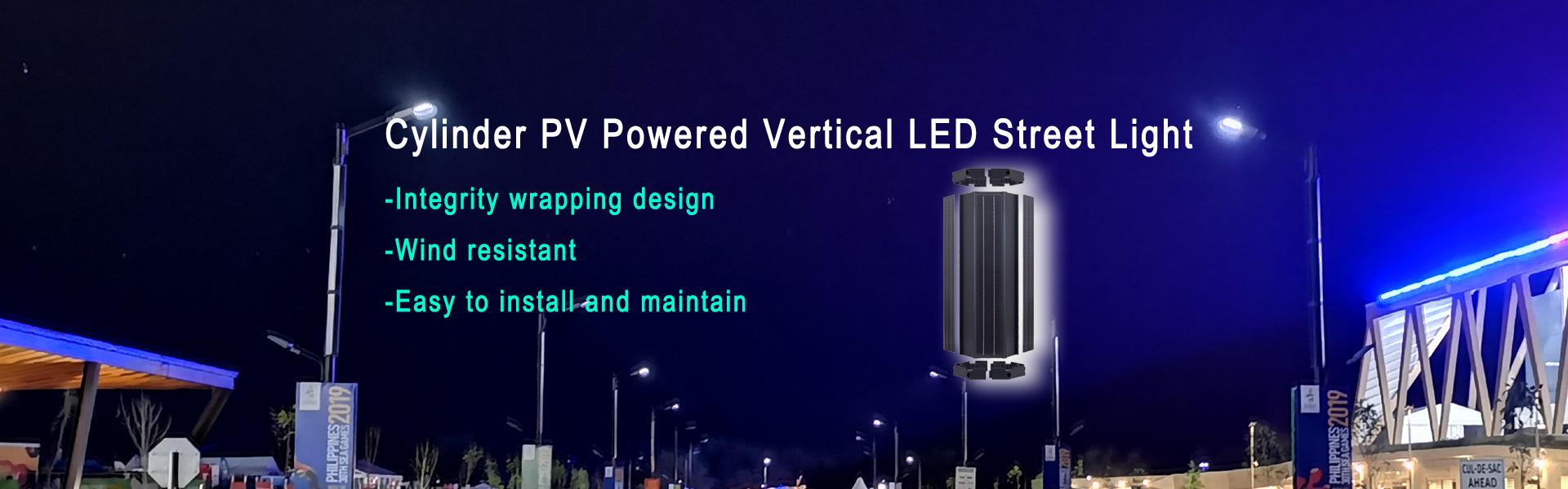 Cylinder PV Powered Vertical LED Street Light